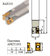 BAP250R D40-A16-4T Корпус фрезы (, Z=)