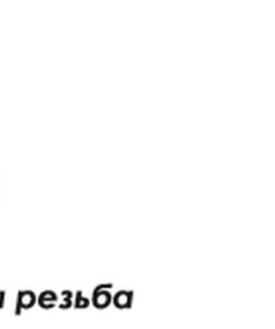 22IR4.0TR BPG20B Пластина тв. сплав CDBP