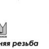 11IL20W BPG20B Пластина тв. сплав CDBP