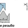 16ER11W45R BPG20B Пластина тв. сплав CDBP